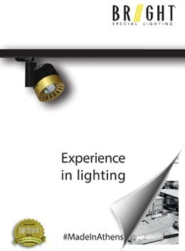Experience in lighting